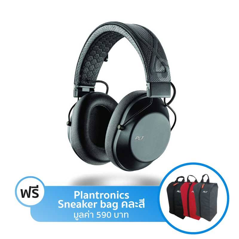 หูฟังไร้สาย Plantronics BackBeat Fit 6100 Headphone