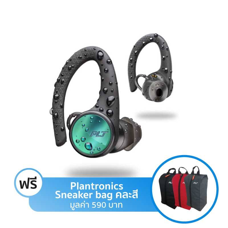 หูฟังไร้สาย Plantronics BackBeat Fit 3200 True Wireless