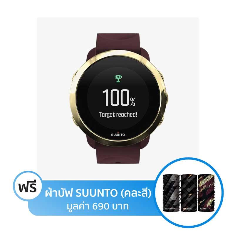Suunto 3 Fitness Sport Watch
