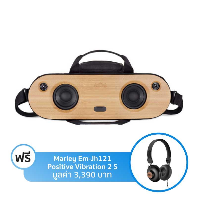 ลำโพง Marley Em-Ja014 Bag Bluetooth Speaker