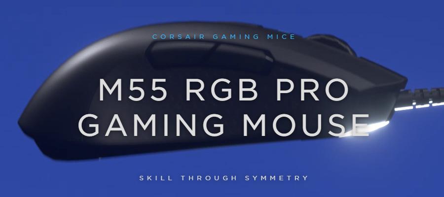 เมาส์ Corsair M55 RGB Pro Gaming Mouse รีวิว