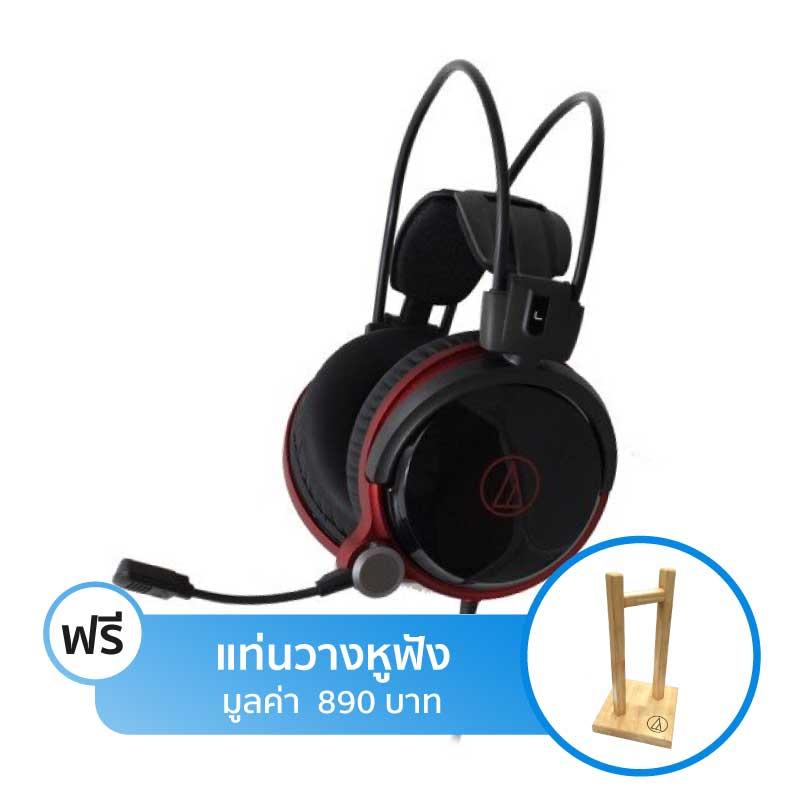 หูฟัง Audio Technica AG1X Headphone
