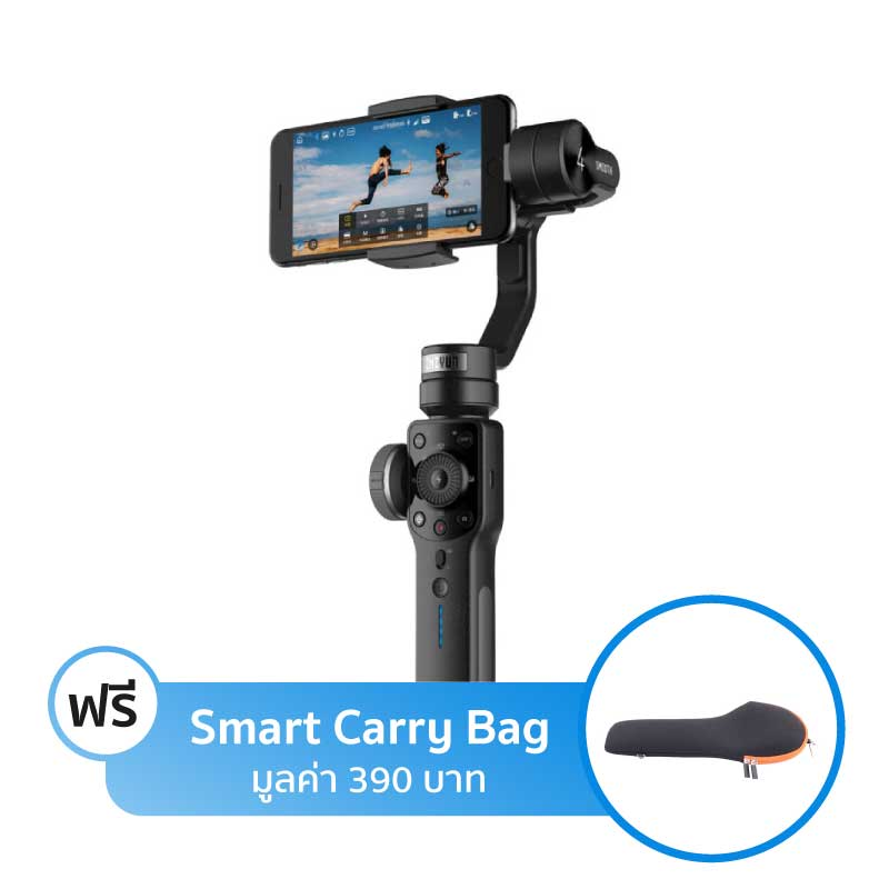 ไม้กันสั่น Zhiyun Smooth 4 Smartphone Gimbal
