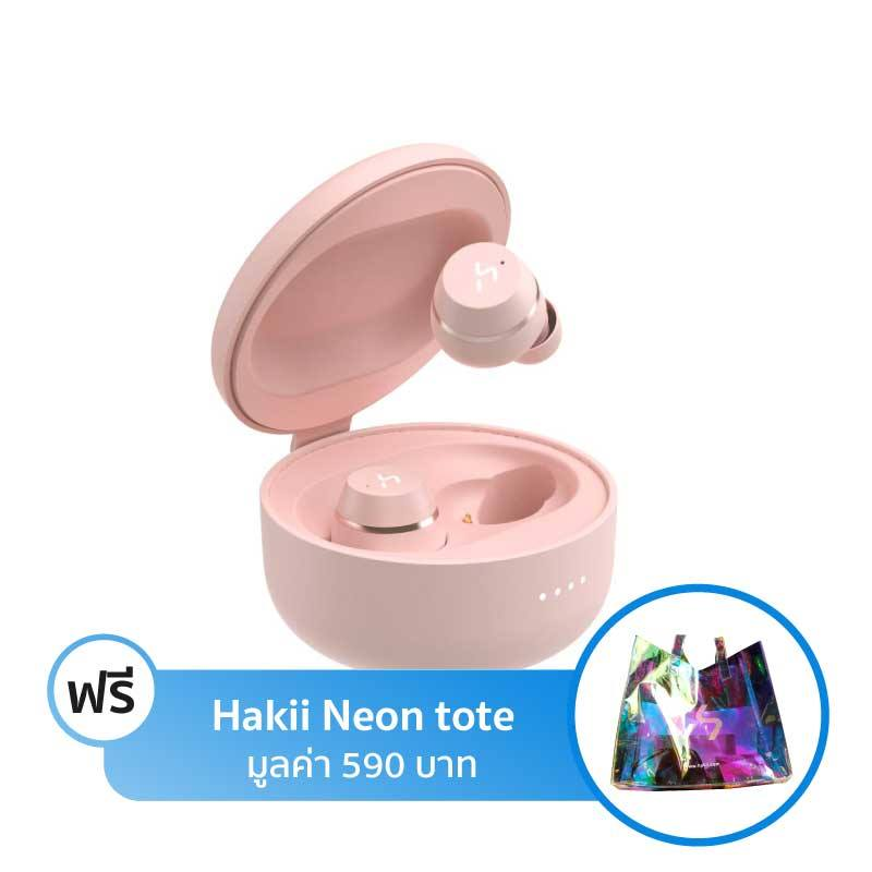 หูฟังไร้สาย Hakii Moon True Wireless