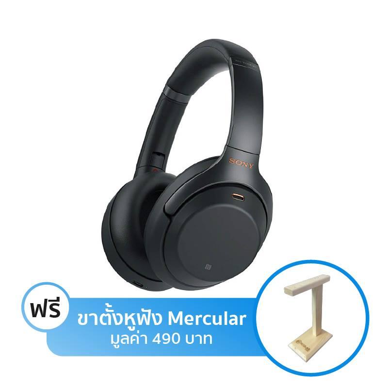 หูฟังไร้สาย Sony WH-1000XM3 Headphone