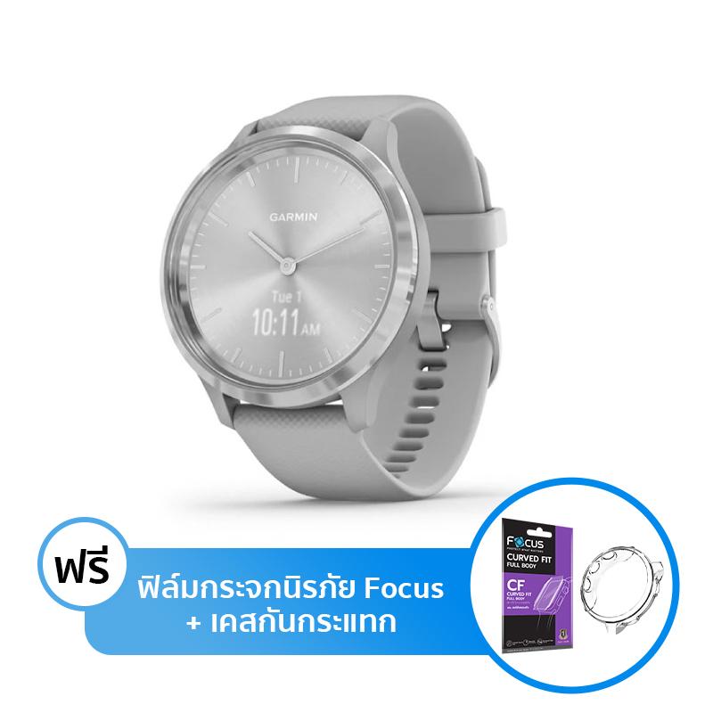 นาฬิกา Garmin Vivomove 3 Hybrid Smartwatch