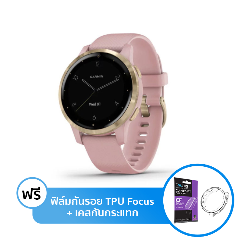 นาฬิกา Garmin Vivoactive 4s Sport Watch