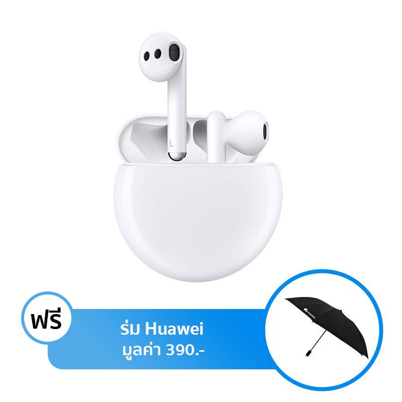 หูฟังไร้สาย Huawei Freebuds 3 True Wireless