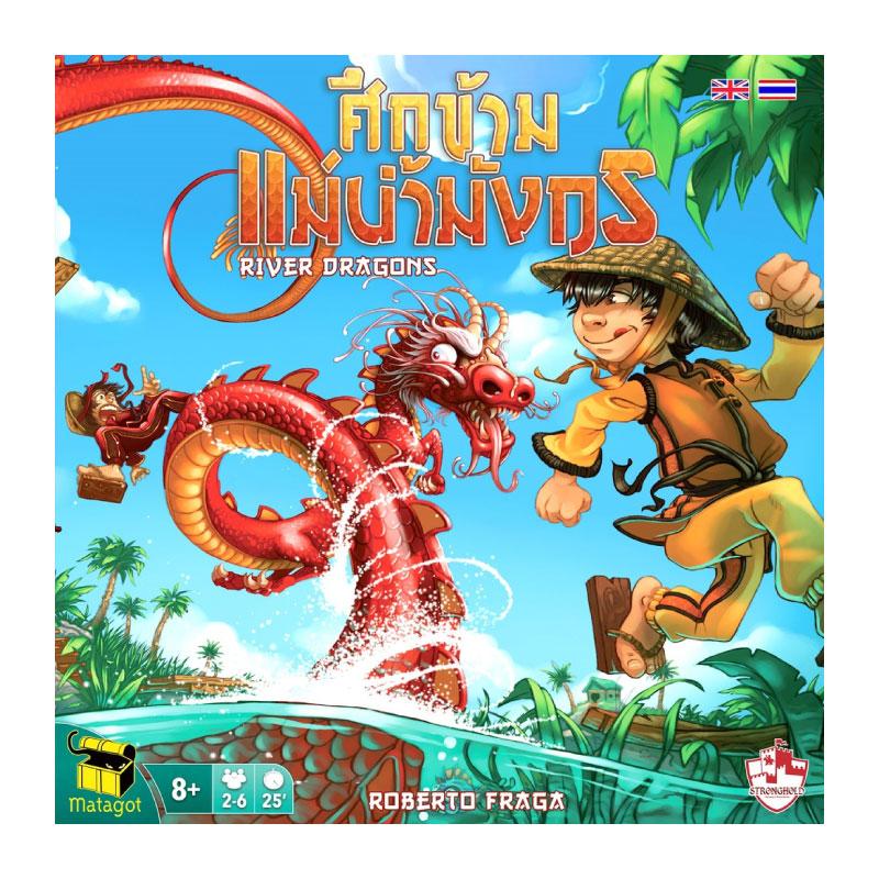 บอร์ดเกม ศึกข้ามแม่น้ำมังกร River Dragons Board Game