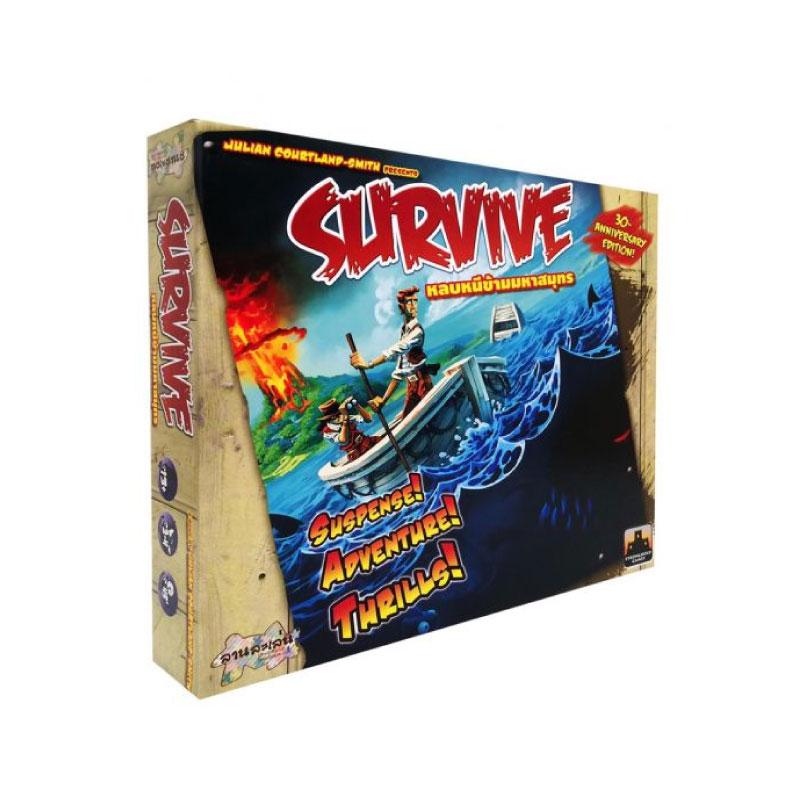 บอร์ดเกม Survive Atlantis Board Game