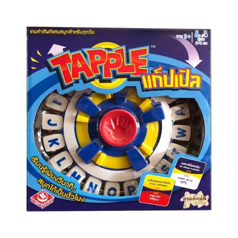 บอร์ดเกม แท๊ปเปิ้ล Tapple Board Game