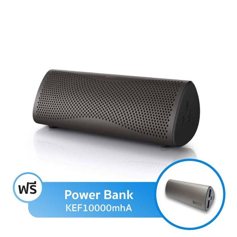 ลำโพง KEF MUO Bluetooth Speaker