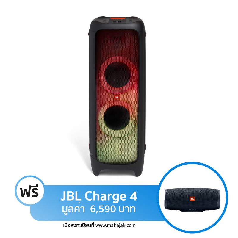 ลำโพง JBL Party Box 1000 Bluetooth Speaker