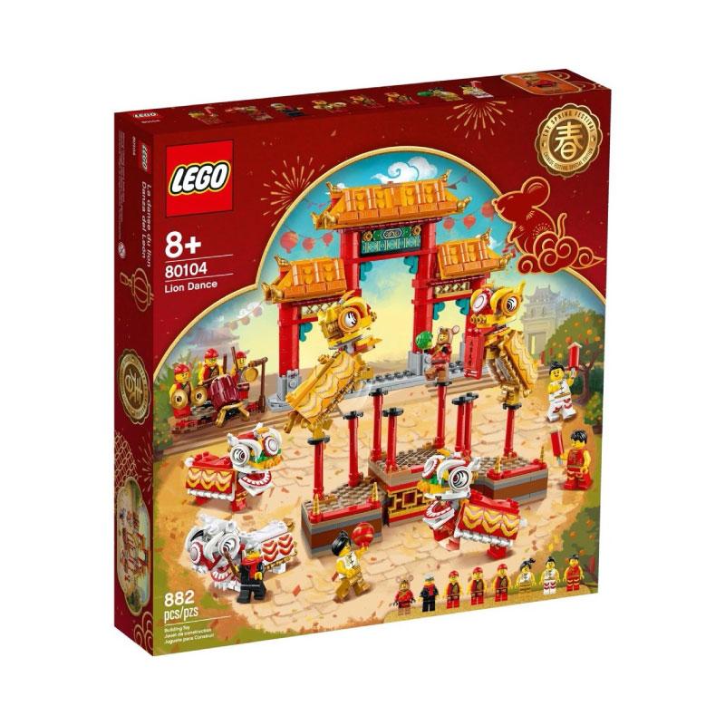Lego 80104 Lion Dance V110