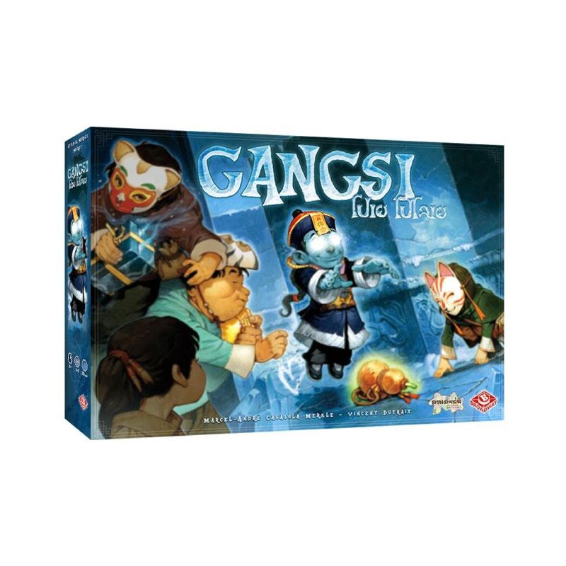 บอร์ดเกม โปเย โปโลเย Gangsi Board Game