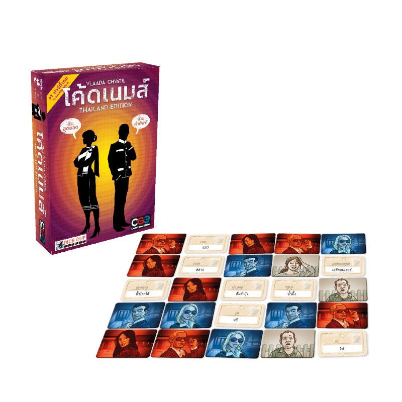 บอร์ดเกม โค้ดเนมส์ Codenames Board Game