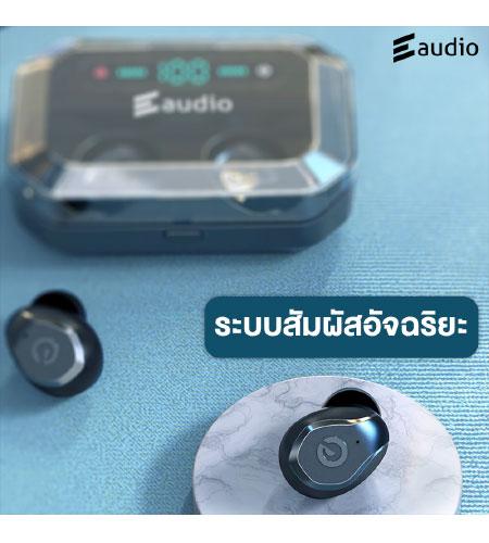 E10 Pro ขาย