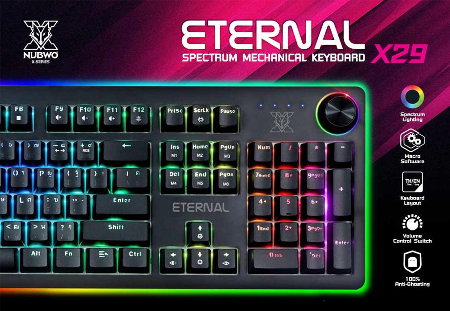 คีย์บอร์ด Nubwo X Eternal X29 Mechanical Keyboard รีวิว