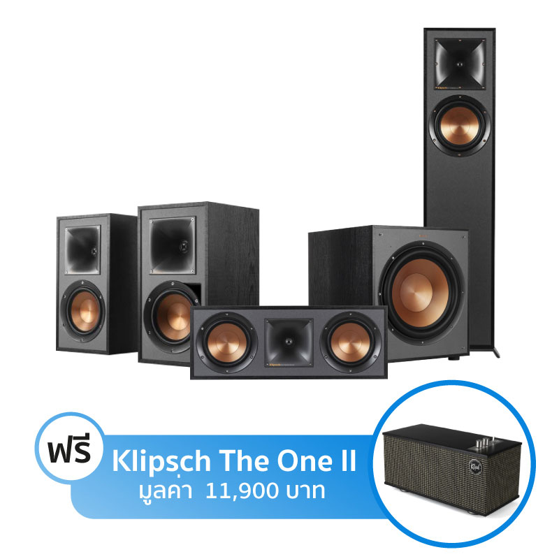 ชุดลำโพง Klipsch Home Theater 5.1 Set A