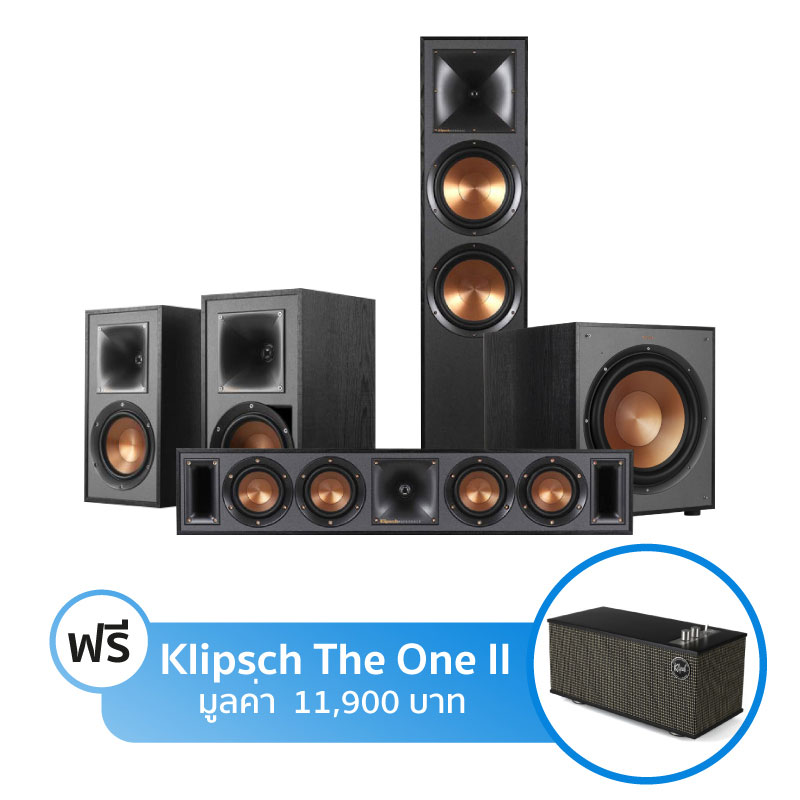 ชุดลำโพง Klipsch Home Theater 5.1 Set C