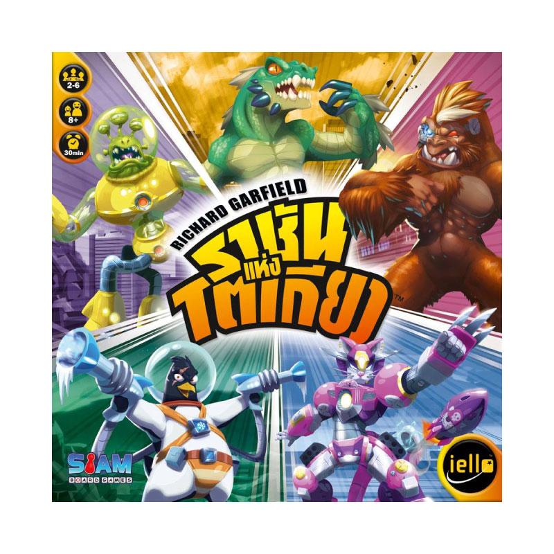 บอร์ดเกม ราชันแห่งโตเกียว King of Tokyo Board Game