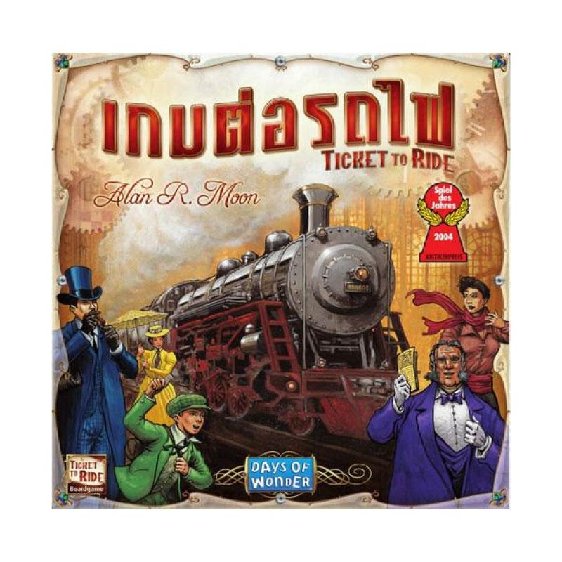 บอร์ดเกม เกมต่อรถไฟ Ticket to Ride Board Game