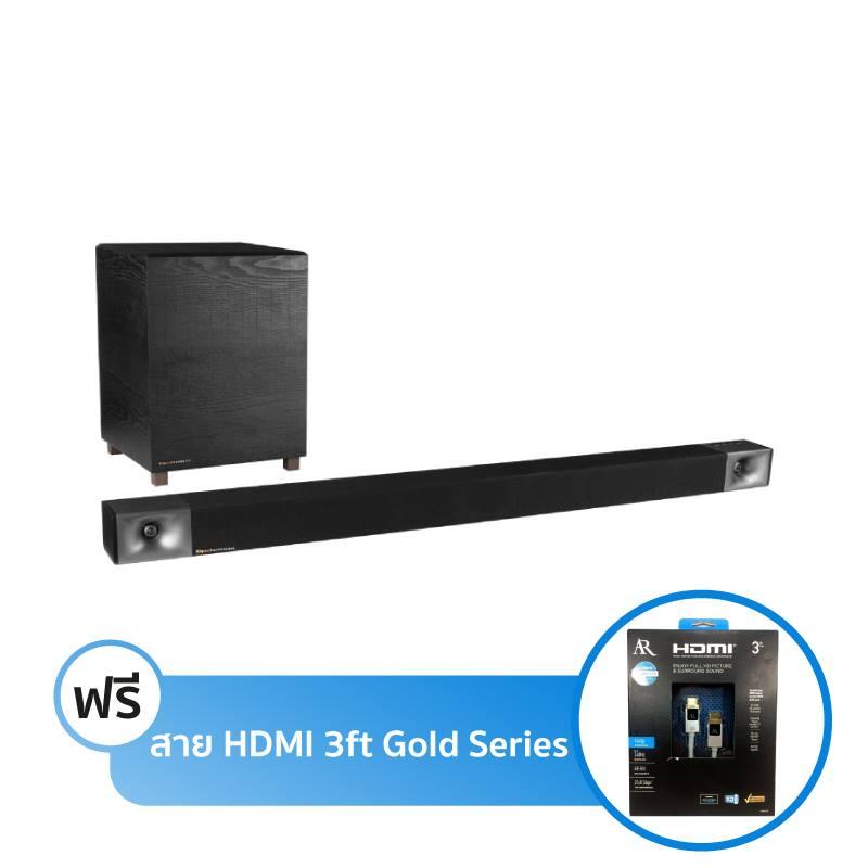ลำโพง Klipsch BAR 48 Sound Bar Speaker