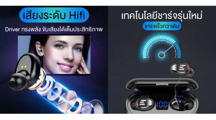 หูฟังไร้สาย Eaudio P9 EXP True Wireless ขาย