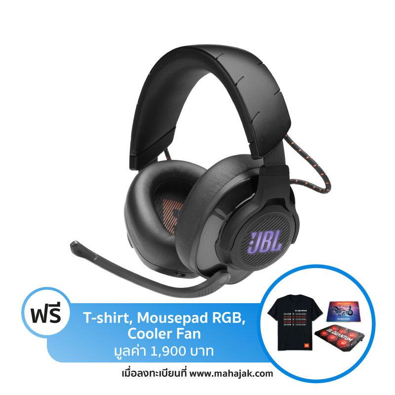 หูฟัง JBL Quantum 600 Headphone