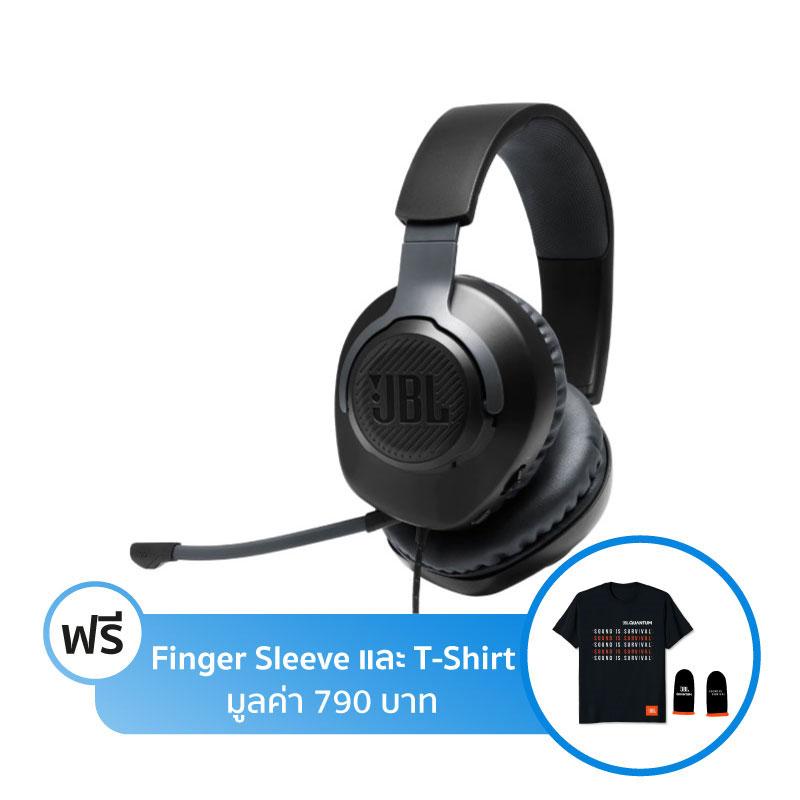 หูฟัง JBL Quantum 100 Headphone