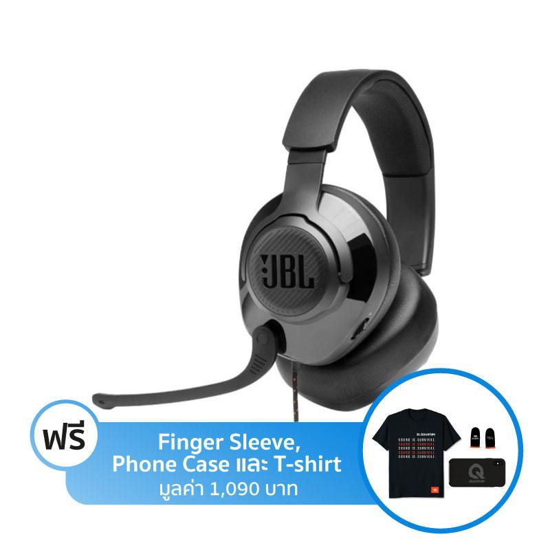 หูฟัง JBL Quantum 200 Headphone