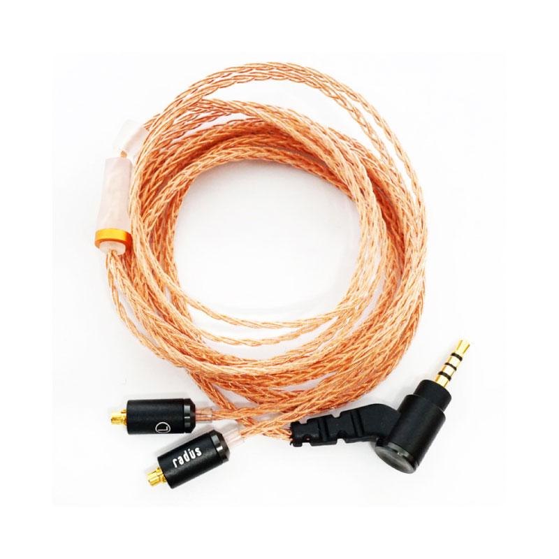 สายอัพเกรดหูฟัง Radius HC-OFC25K 2.5mm