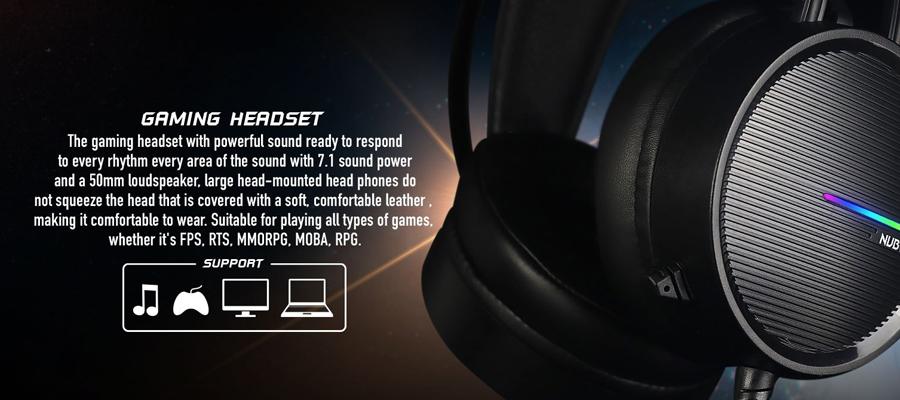 หูฟัง Nubwo X98 7.1 Gaming Headphone ราคา