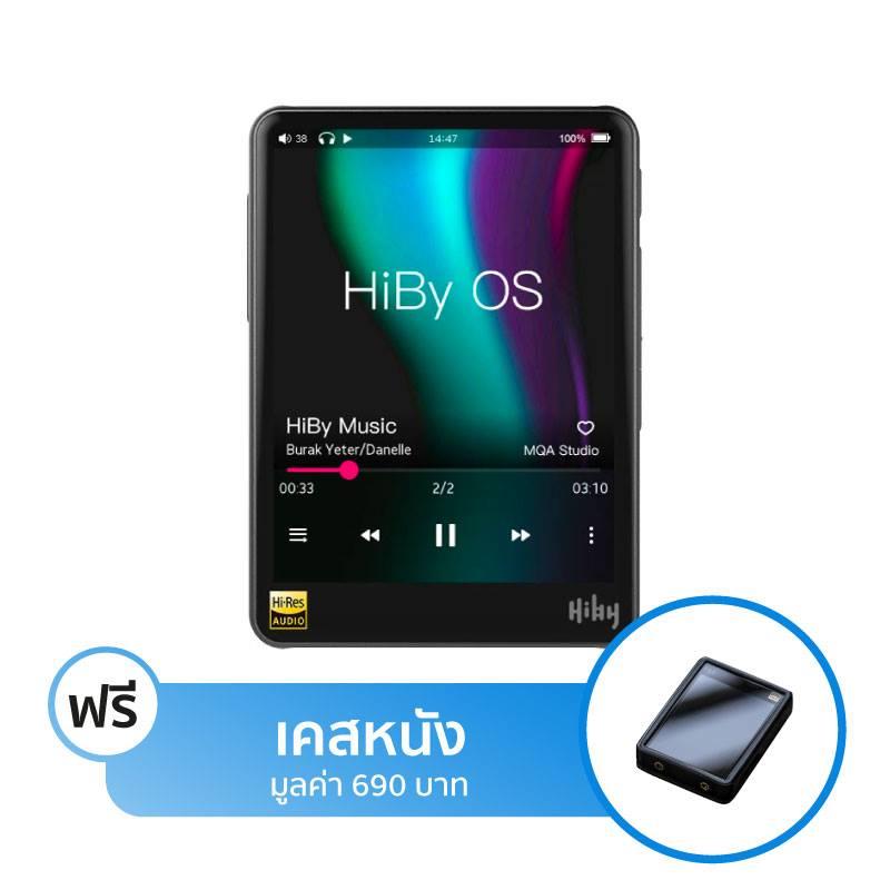 เครื่องเล่นเพลง Hiby R3 PRO