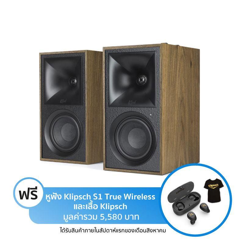 (Pre-Order) ลำโพง Klipsch The Fives Powered Speaker