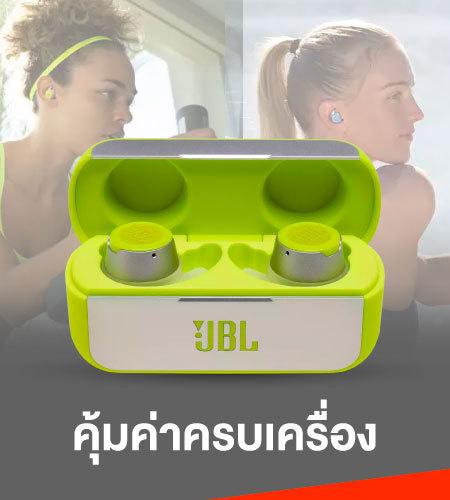 หูฟังไร้สาย JBL Reflect Flow True Wireless ขาย