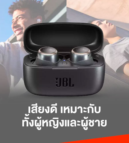 หูฟังไร้สาย JBL Live 300 True Wireless ขาย