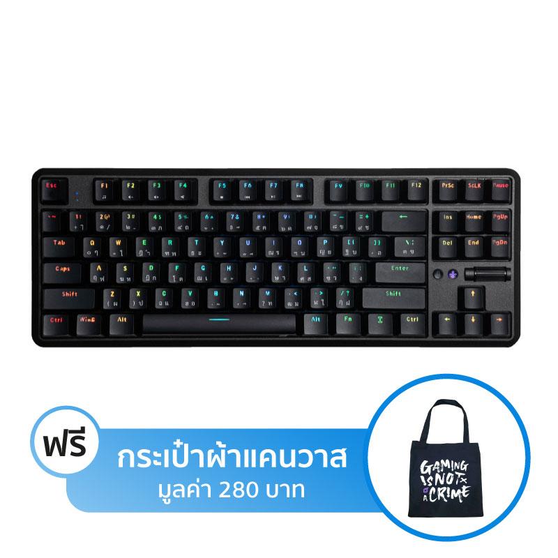 คีย์บอร์ด Loga Asura Pro TKL Keyboard