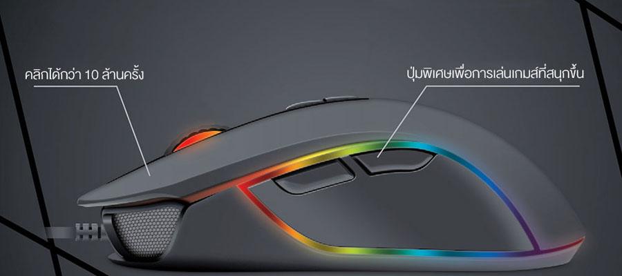 เมาส์ Fantech X9 Thor Optical Macro RGB Gaming Mouse ราคา