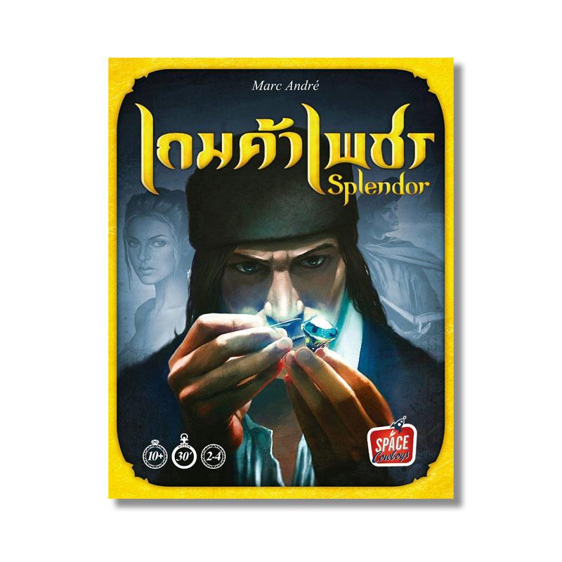 บอร์ดเกม เกมค้าเพชร Splendor Board Game