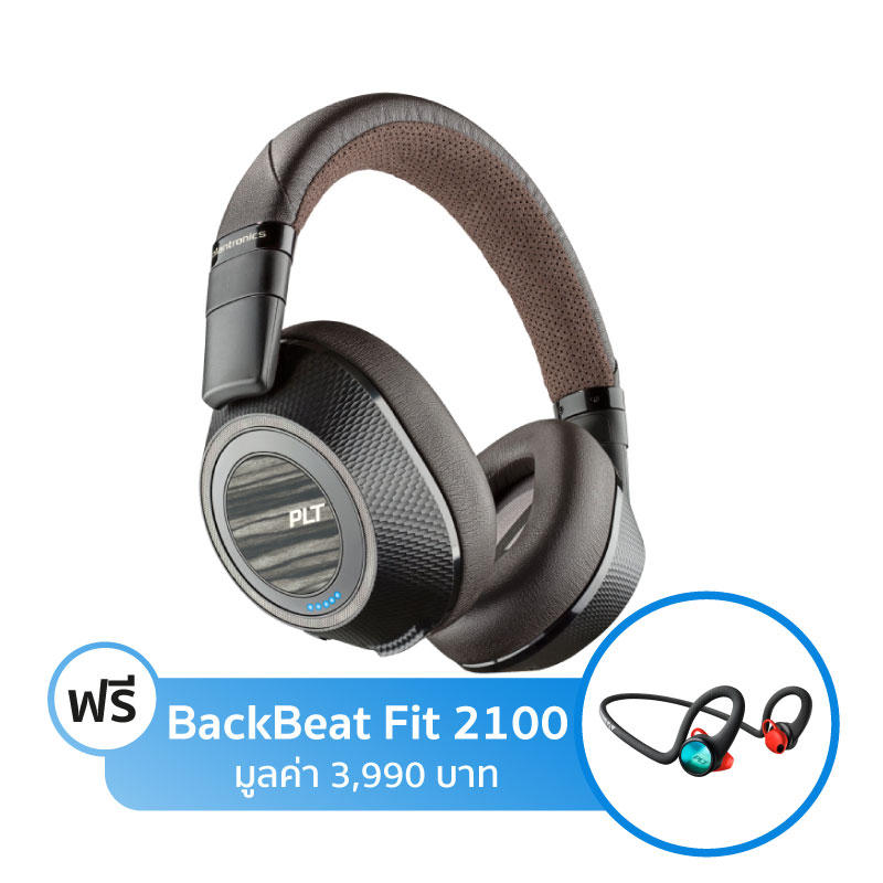 หูฟังไร้สาย Plantronics BackBeat Pro 2 Headphone