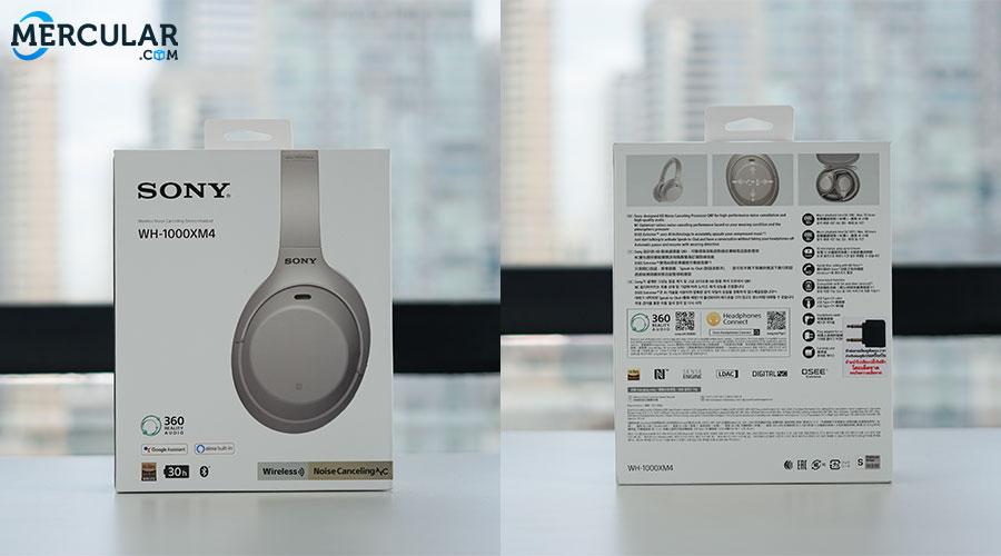 ขาย หูฟังไร้สาย Sony WH-1000XM4 Wireless Headphone