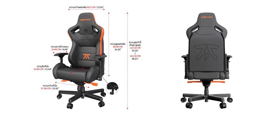 เก้าอี้เล่นเกม Anda Seat Fnatic Edition Premium Gaming Chair สี