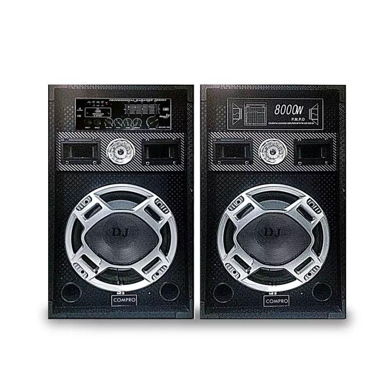 ลำโพง Compro CO-3000 Speaker