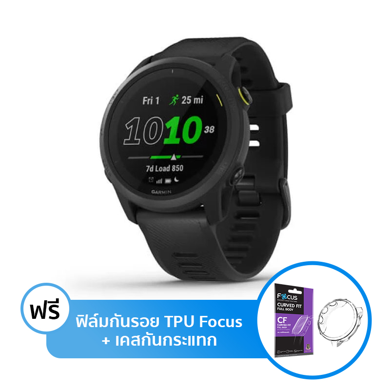 นาฬิกา Garmin Forerunner 745 Sport Watch