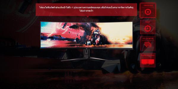 """จอคอม Asus ROG 49"""" VA Curved @ 144Hz XG49VQ Monitor HDR"""