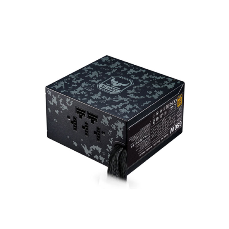 Power Supply Cooler Master 650W MasterWatt 650 TUF