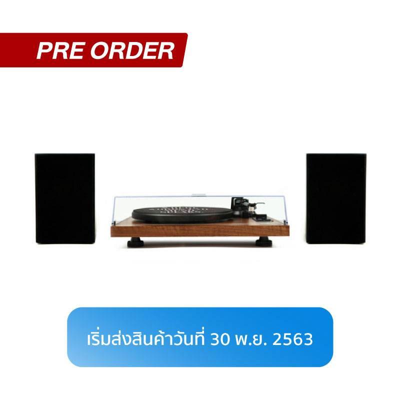 (Pre-Order) เครื่องเล่นแผ่นเสียง Gadhouse HENRY Hi-fi Turntable with Bookshlef Speaker
