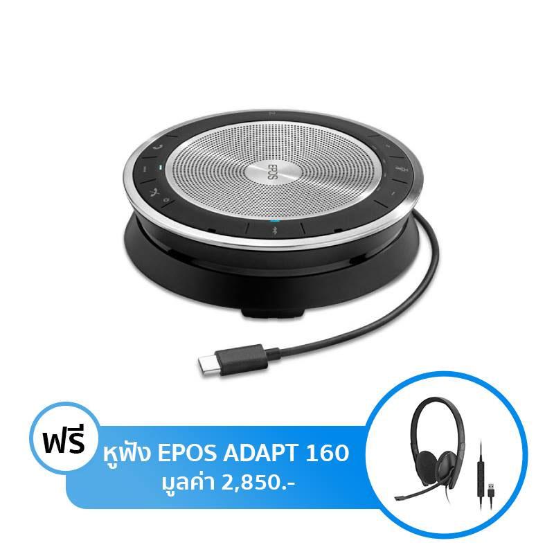 ลำโพง EPOS SP30T Portable Wireless Speaker (MS) By Sennheiser