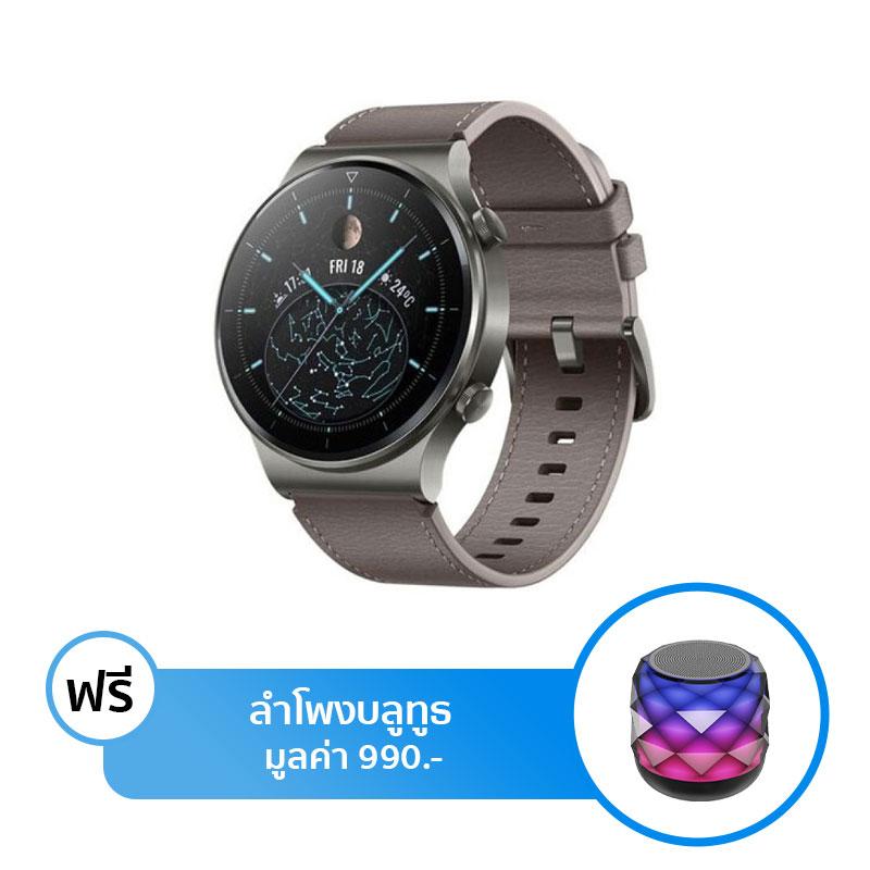 Huawei Watch GT 2 Pro Sport Watch